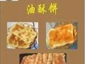赵一赵牛肉汤 技术转让 投资金额 1-5万元