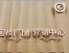 出售蚌埠火车站旁边国祯广场商铺