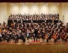 2017德国汉堡节日交响乐团音乐会门票价格及乐团介绍