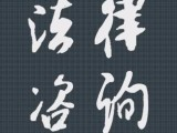 上海南翔劳动工伤赔偿范围与标准