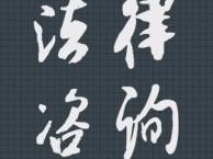 上海嘉定江桥房产纠纷律师/房产买卖 房屋租赁合同律师法律咨询