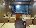 两江新区 第1人民医院 对面中餐馆转让 中介勿扰