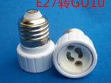 优质E27转GU10陶瓷转换灯头灯座e2