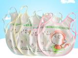 婴幼儿大号系带式口水巾 宝宝纯棉围兜可调