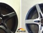 买汽车轮毂修复轮毂拉丝机价格首选格拉思