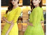2015夏季女装新款韩版沙滩防晒衣欧根纱绣花开衫中长款外套