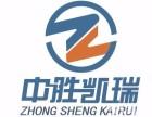 专业贵州省二类医疗器械经营许可证代办公司