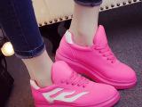 香迈妮2015秋季新款糖果色帆布鞋女韩版休闲板鞋女运动鞋旅游鞋潮