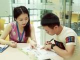 桂林意大利语培训-长青藤海外
