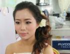 新娘妆造型服务