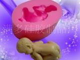 睡婴儿宝宝硅胶模  烘焙翻糖工具 手工皂模具 液态蛋糕硅胶模具