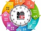 扬州公众号 拆分盘 微商城 小程序 网站建设公司