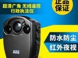 AEE hd60高清运动摄像机 红外夜视 微型 执法仪 行车记录