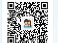 东风风行景逸X52015款 1.6 手动 尊享型 淘车乐-您贴心