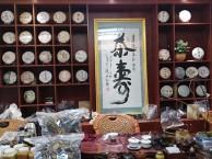 云南茶叶特级普洱茶熟茶饼茶生茶古树纯料散茶装七子饼茶357g