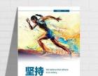 潮点广告印刷彩印传单展架画册折页PVC卡KT板背胶喷绘等