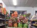 槐树凹西口火爆超市