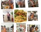 湘潭有教学浏阳蒸菜的呢 浏阳蒸菜学习