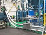 石灰粉管链输送机 无尘管链输送设备方案