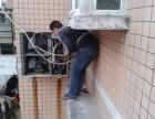 欢迎进入~!太原LG空调拆装(各中心售后服务总部电话