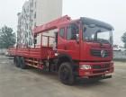 芜湖出售12吨随车吊价格多少钱