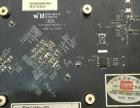 七彩虹网驰GTX650-1GD5 台式电脑独立显卡