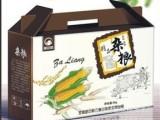 厂家供应水果纸箱纸盒、定制瓦楞水果礼盒礼箱,纸箱彩盒纸盒