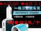 深圳汽车用品工厂直销大量现货质量稳定一件起发欢迎咨询订购