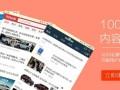 咸阳礼泉长武彬县做互联网网络营销策划的公司