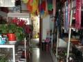 (null) 芜湖市三山区龙湖商贸 服饰鞋包 商业街卖场