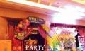 泉州新众合专业的生日派对策划公司