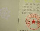 代评广西壮族自治区各类初中高级工程师公有制职称