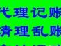 济宁工商注册-济宁代理记账-济宁股权变更找正硕财务