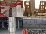 佛山胜特加固-厂房承重柱开裂加固施工