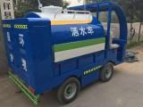 多功能電動灑水車小型電動灑水車廠家直銷