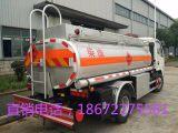 葫芦岛五吨油罐车厂家价格