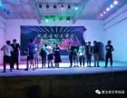 濮阳传媒艺考培训 蒙太奇特色课堂