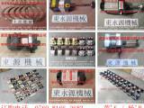 阿玛达冲床零件,台湾品质刹车片-大量供金丰冲床摩擦片等