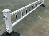 湖南市政护栏道路防撞隔离护栏厂家安装