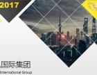 外汇炒作建议凤凰国际金融中心外汇招商