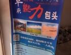 内蒙古维拉国际旅行社