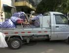 小货车搬家货运