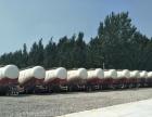 出售二手散装水泥罐车 定做全新水泥罐车 全手续 中集通亚