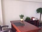 低价转让全新办公家具一套,老板桌、转椅、茶海、沙发