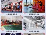 北京健身房健身器材批發采購支持全套定制-山東永旺