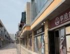 出租德城市区商业街卖场