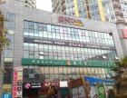 **!大型成熟商业中心 总价79万旺铺 仅1.75万/平