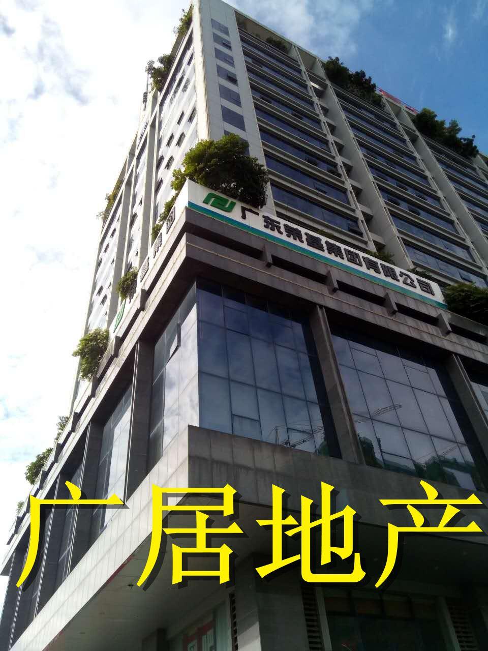 荣基大厦 2500元 1室1厅1卫 精装修,楼层佳,看房