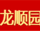 龙顺园香锅加盟