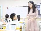 想开一家教育培训机构需要多少钱/六学AI智能教育加盟费用